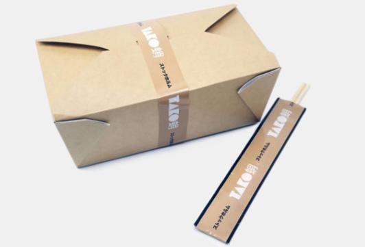 Läckagefria bruna take away boxar är lämplig för både varm och kall mat. Förpackningar med tryck